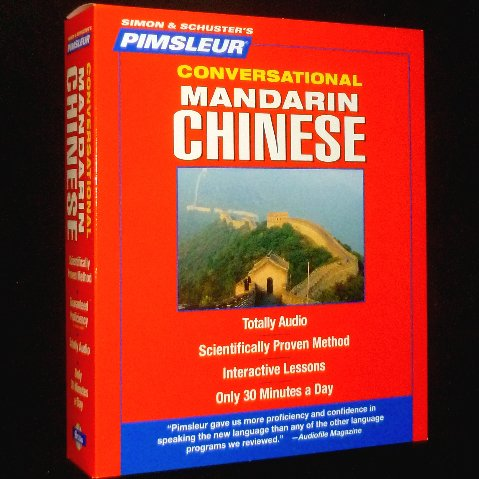 Amazon Best Sellers: Best Chinese Language Instruction