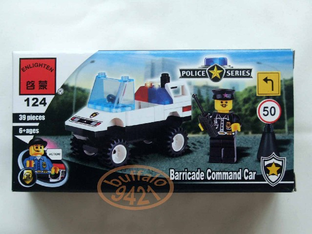 Toy Swat Trucks http://www.ioffer.com/i/block-brick-building-police-commander-car-truck-toy-2-166383939